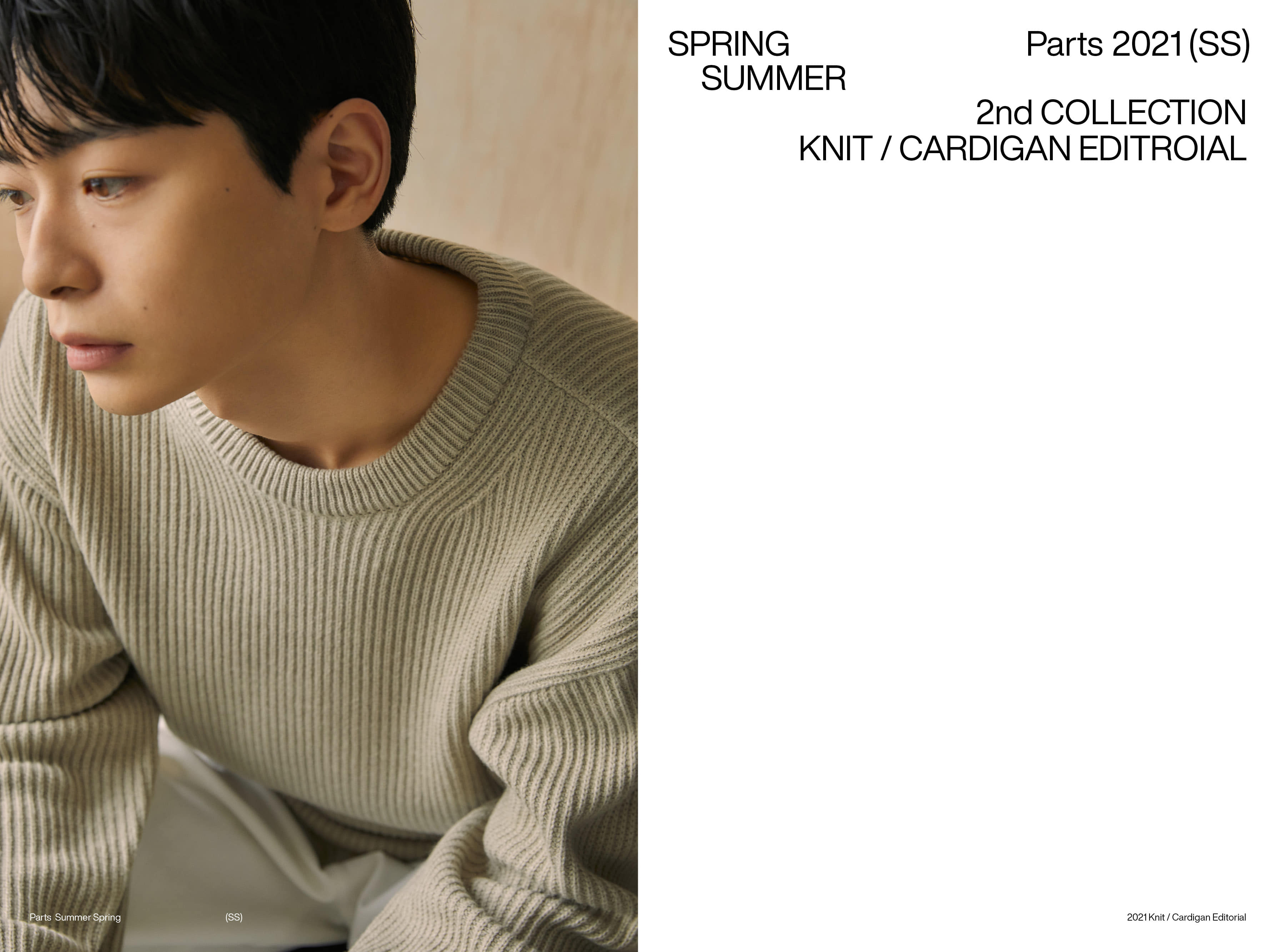 PARTS 2021 Knit and Cardigan Collection(2)